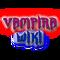 Logo wiki01 250x250