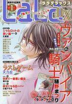 """Lala Cover Extra Kapitel """"Ai's wish"""""""