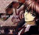 Senri Shiki