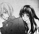 Yukis Kinder