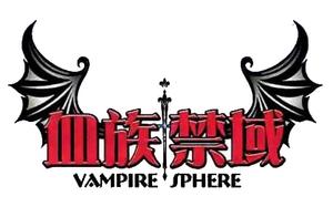 Vampire Sphere logo