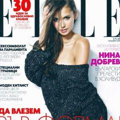 Elle — Nov 2009, Bulgaria, Nina Dobrev
