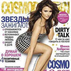 Cosmopolitan — Oct 2013, Kazakhstan, Nina Dobrev