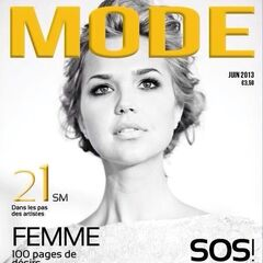 Mode — Jun 2013, France, Arielle Kebbel