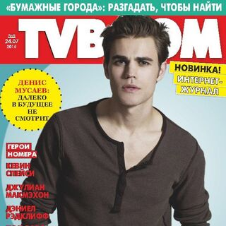TV Boom — Jul 24, 2015, Ukraine, Paul Wesley