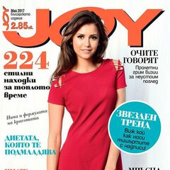 Joy — May 2017, Bulgaria, Nina Dobrev