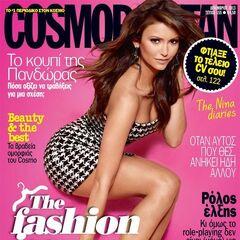 Cosmopolitan — Dec 2013, Cyprus, Nina Dobrev