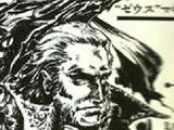 Zeus Macula