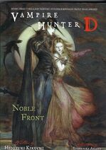 Vampire Hunter D Volume 29 Noble Front Cover