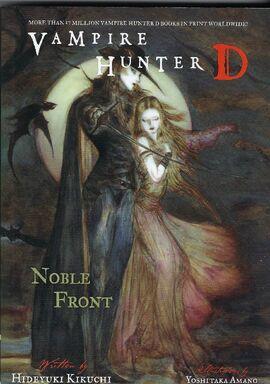 Vampire Hunter D Volume 29 Noble Front Cover