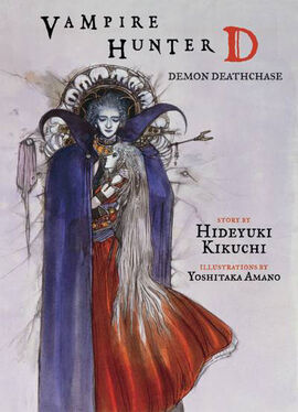 DemonDeathchaseEnglishCover