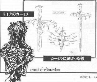 Carmilla character design 3 Xxxxx