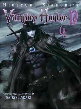 Manga vol 4