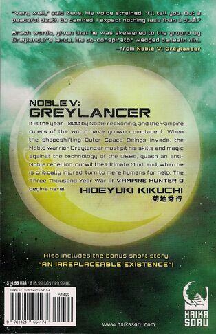 Noble V Greylancer Back