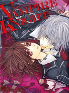Vampire Knight Illustrations (Japanese)
