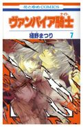 Vol07 Japanese