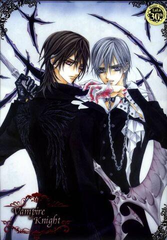 File:Vampire-Knight-2.jpg