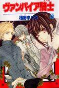 Vol13 Japanese