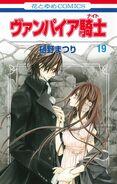 Vol19 Japanese