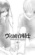 Memories vol03 ch1 Japanese