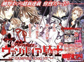 <i>Vampire Knight</i>