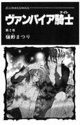 Vol02 inside art Japanese