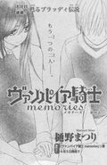 Memories ch10 LaLaDX