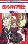 Vol01 Japanese