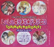 LaLa Kirameki Drama CD Tokimeki booklet