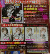 Musical LaLa January 2015 preview