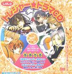 LaLa Treasure Drama CD