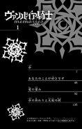 Memories vol01 contents Japanese
