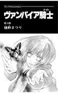 Vol18 inside art Japanese
