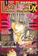 LaLaDX 2007-01