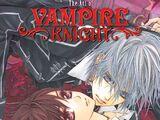 Hino Matsuri Illustration - Vampire Knight