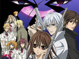 Vampire Knight (Anime)