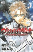 Ice Blue Sin - Japanese Cover