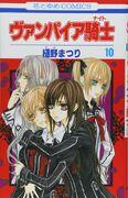 Vol10 Japanese