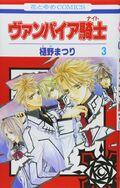 Vol03 Japanese