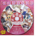 LaLa Kirameki CD