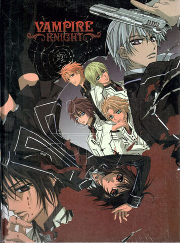 File:Vampireknight1.jpg
