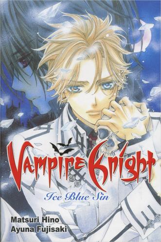 <i>Vampire Knight: Ice Blue Sin</i>