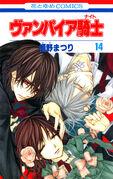 Vol14 Japanese