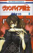 Vol08 Japanese