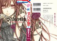 Memories vol01 spread Japanese