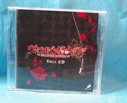 Voice CD photo 1