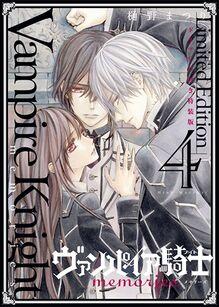 Memories Limited Volume 4