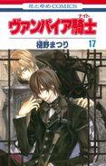 Vol17 Japanese