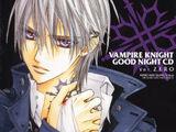 Good Night CD (Zero)