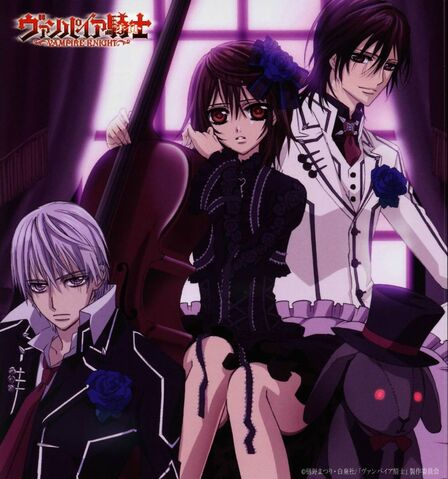 File:Vampire Knight - Still Doll.jpg